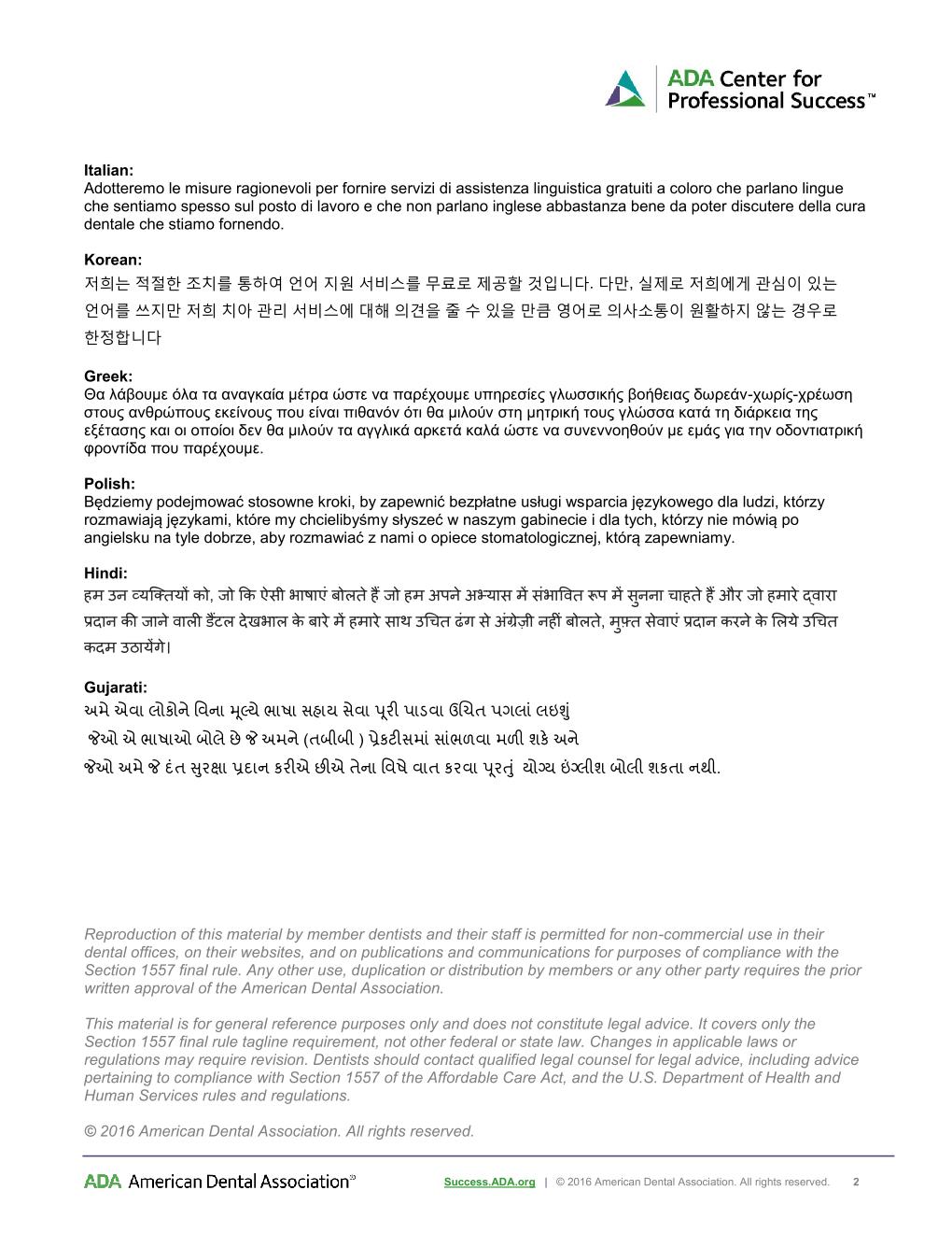 ADA translation form page 2